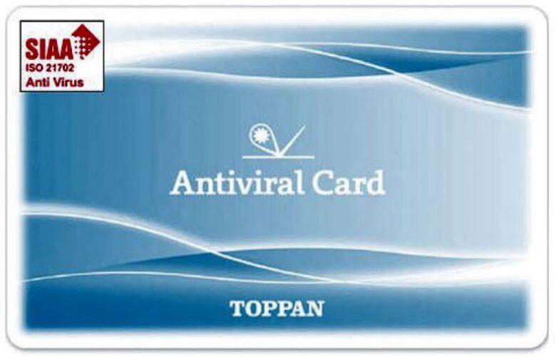 Asa arata un card antiviral